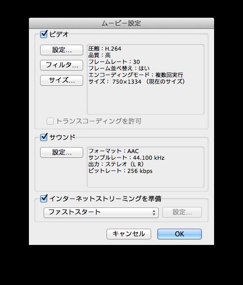 スクリーンショット 2014-10-04 1.33.50